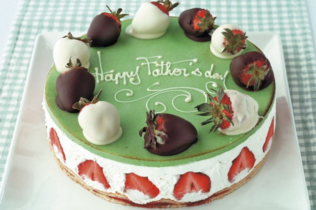 Cake Designs For Father S Day : Father s Day cake recipe - goodtoknow