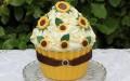 Lemon giant cupcake