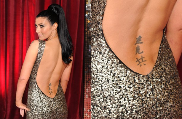 Kym Marsh tattoo