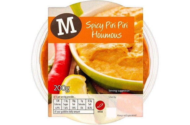 Morrisons Spicy Piri Piri Houmous 200g