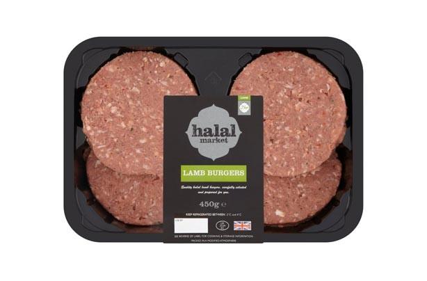 Asda Halal Market Lamb Burger