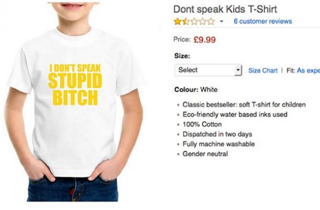 Amazon-t-shirt