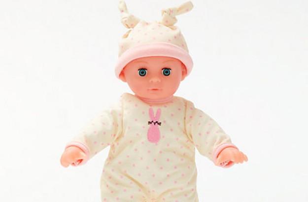 John Lewis doll